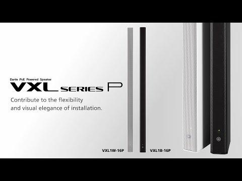 """Yamaha Dante PoE Powered Speaker """"VXL series P model"""""""